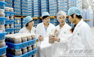 雪榕生物德州工厂化金针菇正式投产
