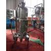 液体菌种发酵罐--专利产品