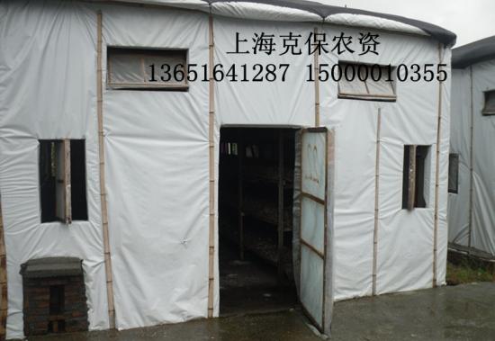 食用菌菌棚黑白膜 (9)