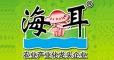 海华菌业-海耳牌