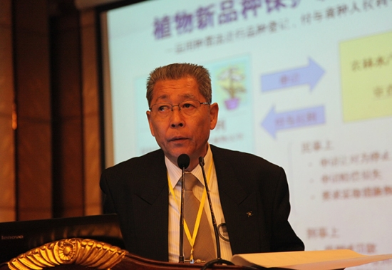 日本食用菌菌种协会会长、Kinokkusu株式会社社长郡山贤一先生:日本种苗法及品种保护现状 (4)