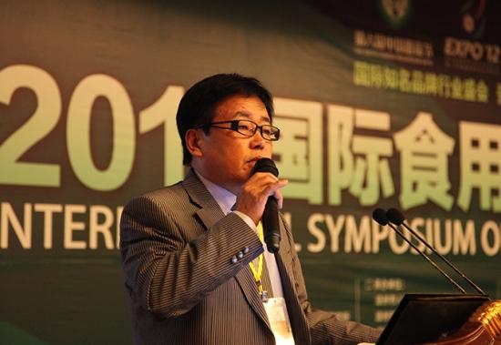 韩国菌种生产者协会会长权相旭先生:韩国食用菌品种保护制度及民间育种工作 (3)