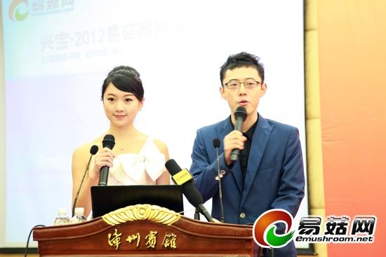 中国食用菌产业新技术、新产品、新设备、新成果发布会即将举行