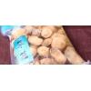 供应草菇、香菇、蘑菇、食用菌