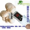 平菇水分测定仪,草菇水分测试仪
