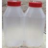 供應食用菌菌種瓶,塑料菌種瓶