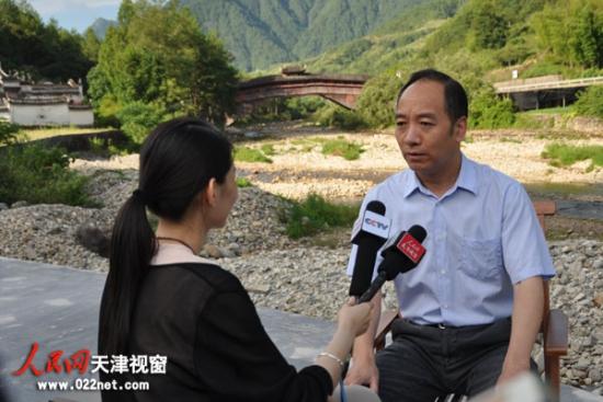 杜光旻:庆元香菇在渤商所上市交易 将带动县域经济全面发展