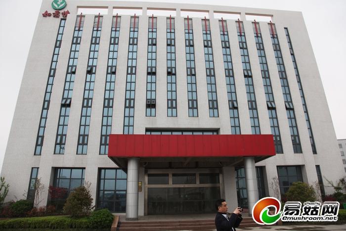 参观武汉如意食用菌生物高科技有限公司 (8)