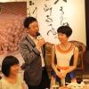 2012年菇木真美食鉴赏会:美食互动分享 (3)