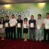 2012年菇木真美食鉴赏会:广东省食用菌生产企业产品安全承诺书签署仪式 (9)