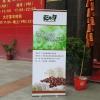 2012年菇木真美食鉴赏会:媒体嘉宾签到 (3)