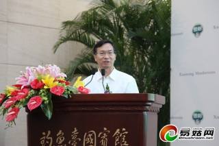 雪榕生物新品牌战略发布会:农业部农业产业化办公室主任黄连贵先生致辞 (2)