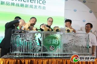 雪榕生物新品牌战略发布会:新品牌形象铸就仪式 (5)