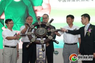 雪榕生物新品牌战略发布会:雪榕与中国体操队战略合作启航仪式 (4)