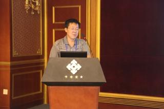 体系技术交流:赵永昌,野生食用菌产业的发展前景 (3)
