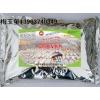 優質高產食用菌發酵劑