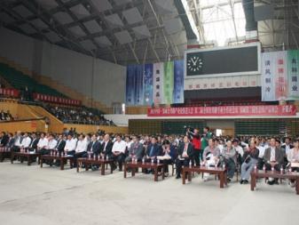 2013全国食用菌产业化推进大会和第二届全国食用菌专业合作社会议