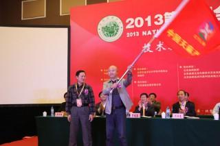 中国天麻产业联盟成立