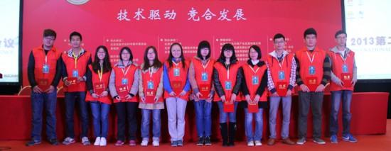 北京大学生志愿者为2013第二届全国天麻会议倾情服务