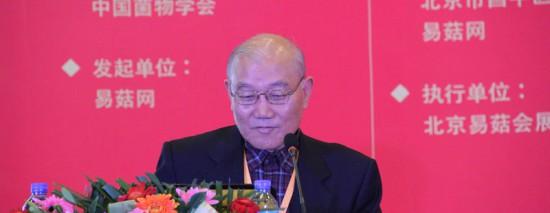 李敏雄:韩国天麻研究及发展