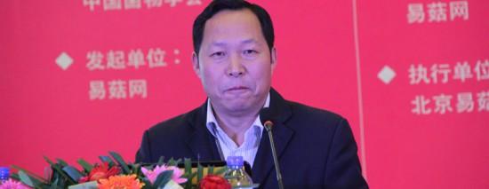 王绍柏:栽培天麻种群的退化及防控对策
