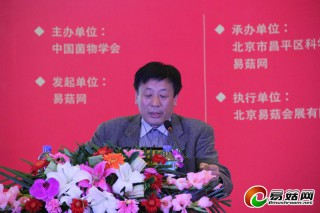 韩省华:天麻加工、识别与应用