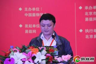 朱国胜:贵州天麻潜力巨大