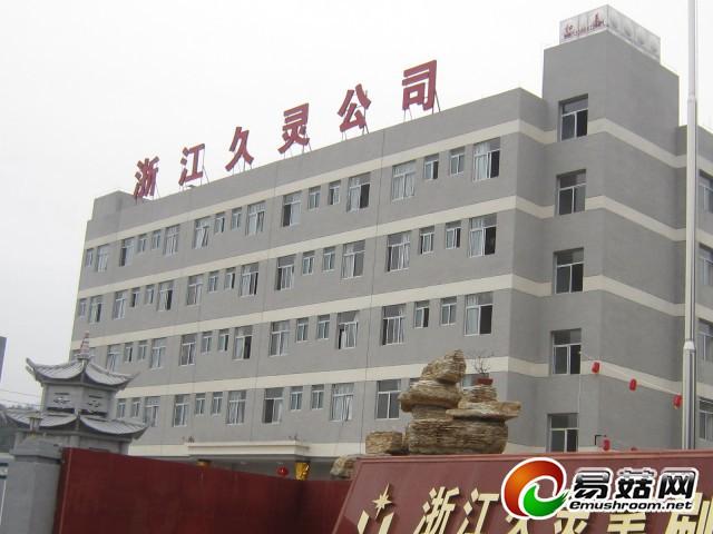公司宿舍楼1