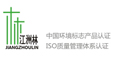 江洲林工贸有限公司