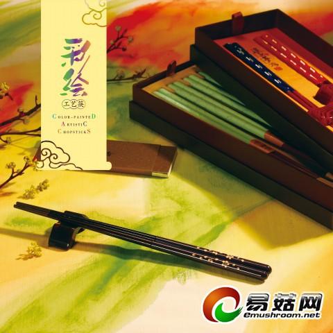 彩绘工艺筷
