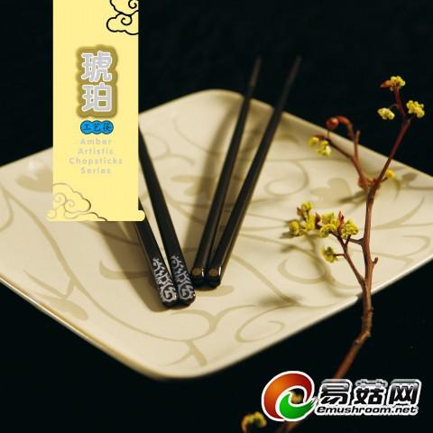 琥珀工艺筷