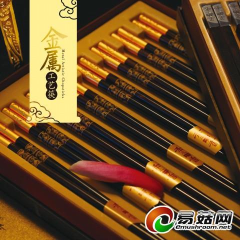 太阳神鸟 金属工艺筷