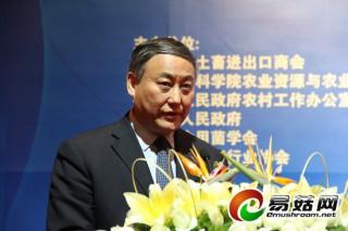 杨胜军:食用菌产业要重视市场信息交流