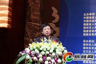 李玉:中国的食用菌产业明天会更好