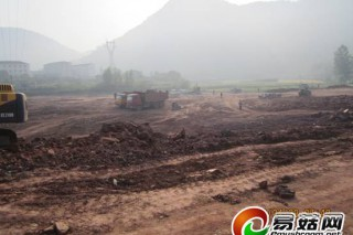 首个中国红黑大战文化百村项目奠基仪式