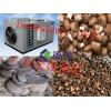 草菇烘干机,草菇烘干机厂家,草菇烘干机报价
