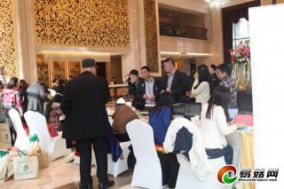 现场:2014中国食用菌行业大会开始报到