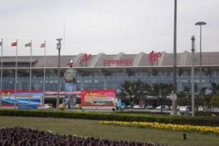 中国食用菌行业大会接站信息