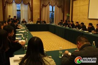 中国食用菌协会市场流通专业委员会工作会议在金堂召开