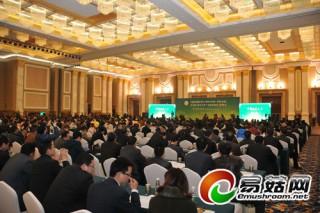 中国·四川食用菌博览会在成都恒大世博中心召开
