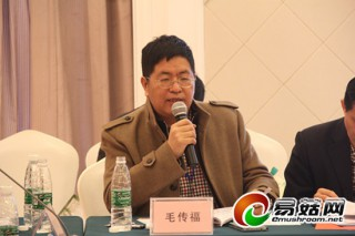 """毛传福:中国食用菌产业已形成""""一业兴、多菌旺""""的生产格局"""