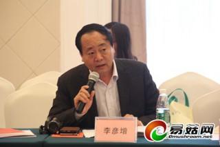 李彦增:2013年中国白灵菇栽培量同比2012年上升3%