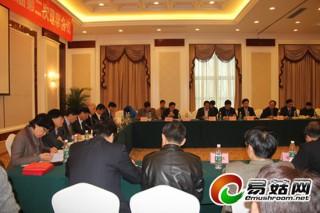 《中国食用菌协会标准化工作三年规划(2013-2015年)》编制完成