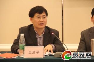 中国食用菌协会专家委员会将开展中国食用菌产业技术路线图研制工作