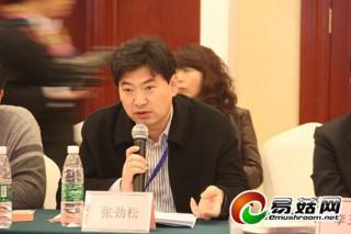 中国食用菌协会药用真菌委员会积极开展国内外合作交流