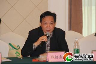 张德宝:2013年对14个省级城市主要食用菌农贸批发市场进行摸底普查