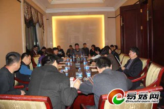 中国食用菌协会香菇分会:强化产业科技支撑 走精准农业道路实现产业升级