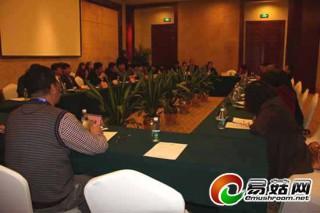 中国食用菌企业与国际蘑菇学会座谈会在成都金堂召开