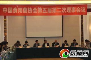 中国食用菌协会设立科学技术奖