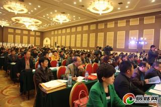 2013第二届全国天麻会议